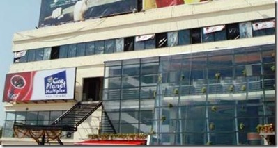 Cineplanet Multiplex Kompally